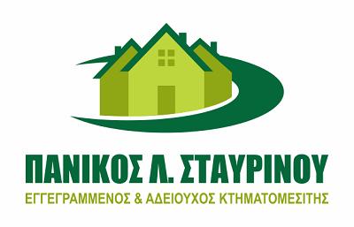 Πωλούνται οικίες - Λάρνακα